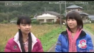 TV初収録で緊張しまくる宮崎由加 ℃-ute ファンブログもやっています ℃...