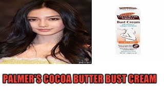 Palmer's Cocoa Butter Formula Bust Cream | Effective Bust Cream in India | Ani Style