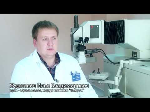 Прайс-лист — Медицинский Центр «ИнтерВзгляд»