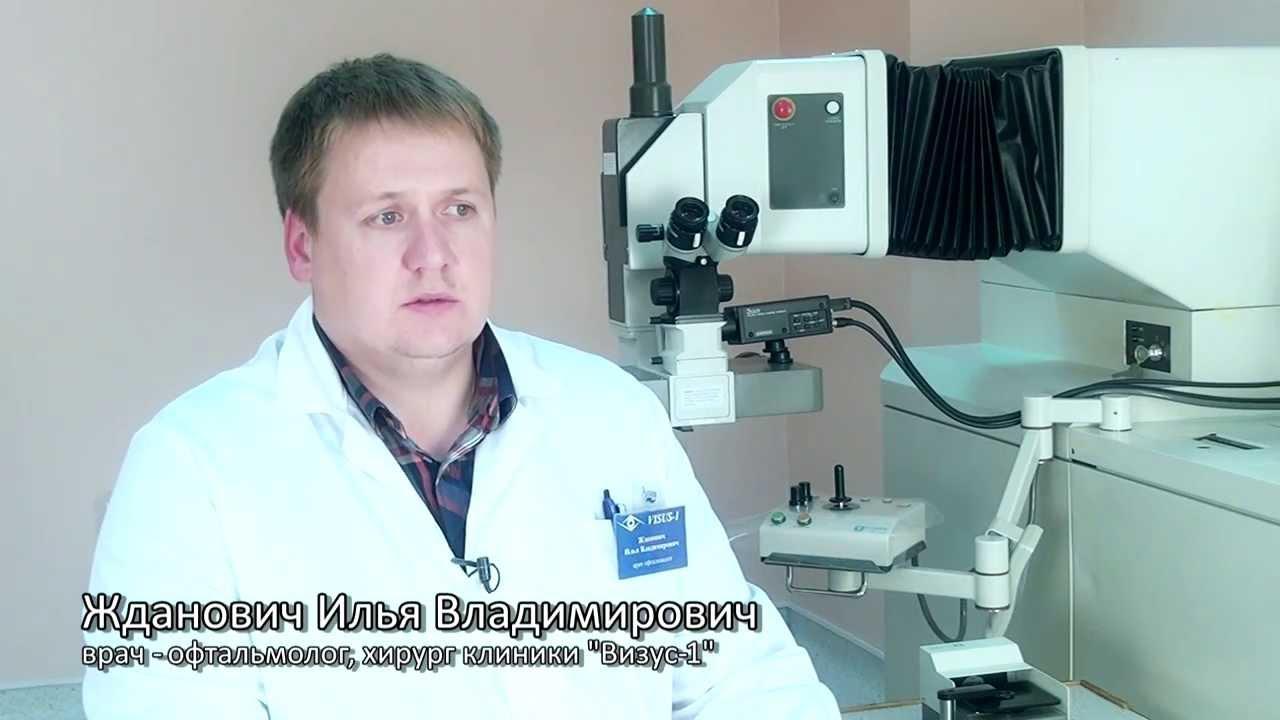 Лечение глазного давления алоэ