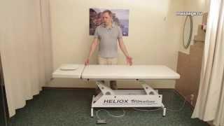 Обзор массажного стола Гелиокс F1E22