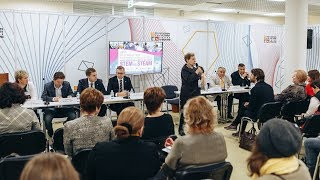 видео STEM образование в России