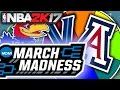 MARCH MADNESS SPIN THE WHEEL! NBA 2K17 SQUAD BUILDER