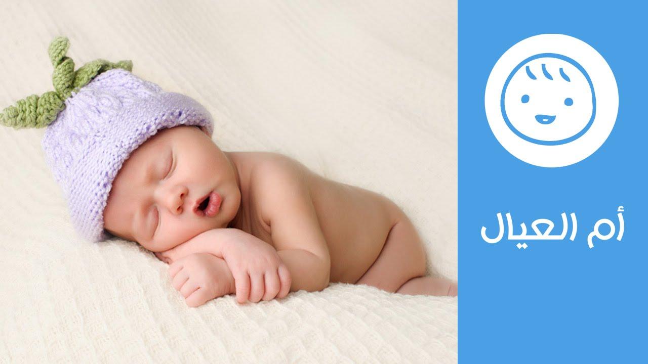كيفية العناية بالسرة للمولود الجديد | أم العيال