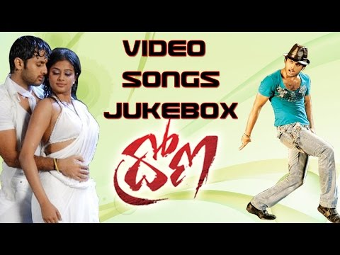 Drona Telugu Movie Video Songs Jukebox || Nithin, Priyamani