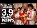 Haldi Song: Sajan Chale Sasuraal Feat. Khesari Lal And Smriti Sinha video