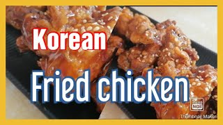 Korean Fried Chicken with Hone…