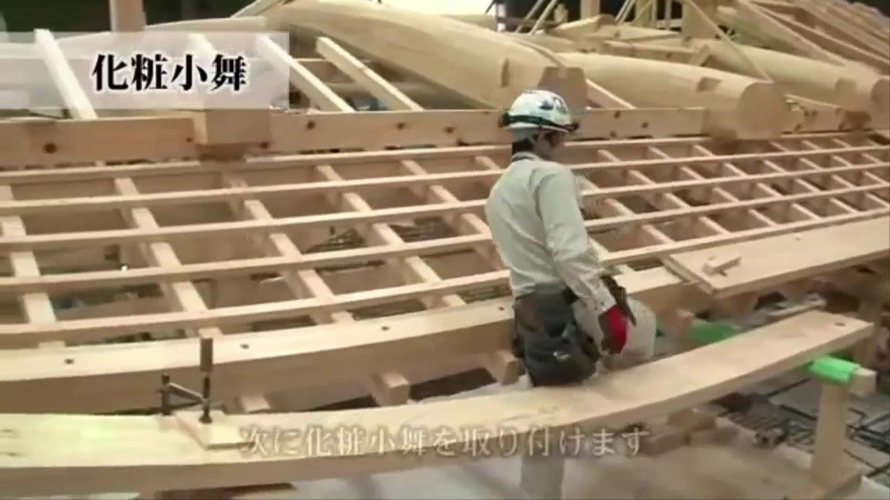 Amazing Japanese Woodworking Extremely Skillful Building ...