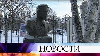 В стране подводят итоги конкурса «Великие имена России».