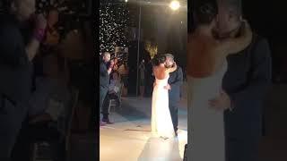 Γάμος Ρέμου-Μπόσνιακ: Ο χορός του ζευγαριού