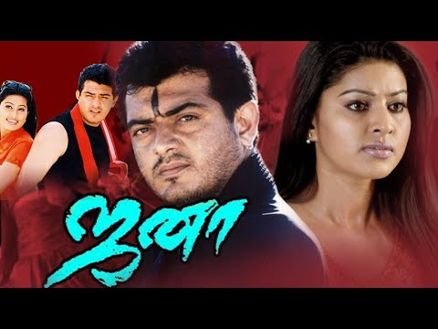 Thala Ajith Latest Action Thriller Full Movie 2017 | Tamil New Movies 2017 Full Movie | Tamil Movies