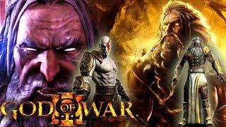 God of War® III Обновленная версия часть 6 Геракл и Афродита