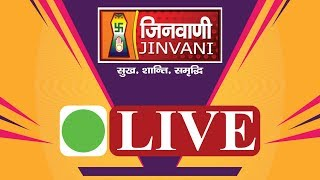 Jinvani Channel Live | Jinvani YouTube Channel | Jinvani Channel