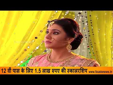 Namkaran   12 February 2018   Mar Gayi Avni Maha Twist   नामकरण thumbnail