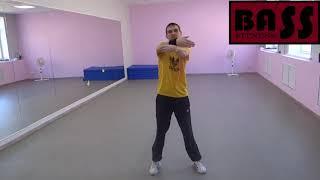 """г. Дальнегорск. Студия современных, спортивных танцев """" Bass Fitness """"            Урок 1 - Batterfly"""