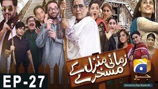Zamani Manzil Kay Maskharay  Episode 27 | Har Pal Geo