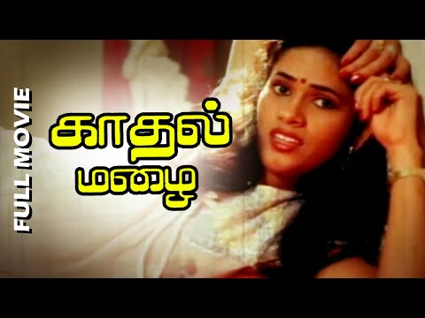Tamil Romantic Full Movie | Kadhal Mazhai...