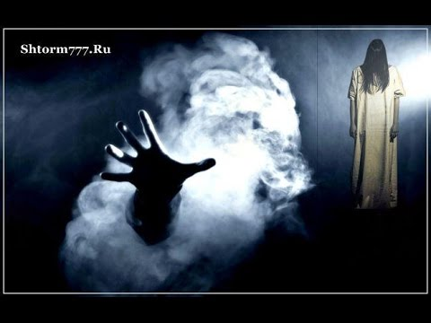 Призраки, духи, приведения.