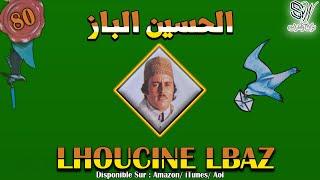 Lhoucine Lbaz - Ah Atagodi Nwakal