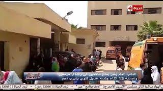 الحياة في مصر | التفاصيل الكاملة حول واقعة الغسيل الكلوي بمستشفي ديرب نجم