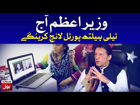 PM Imran Khan to Launch Health Portal Today