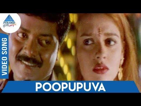 Roja malare tamil movie video songs free download
