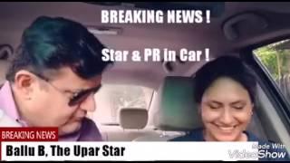 Star & PR featuring Rajesh Balwani & Neeta Mohindra Video