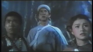 Zu Warriors from the Magic Mountain (新蜀山剑侠) - Tai Seng VHS Trailer
