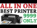 All In One Epson Printer Under 10000 Purchase Online In India Hindi 2017
