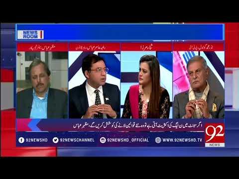 UK Property Law Spells Trouble For Pakistani Politicians !!!