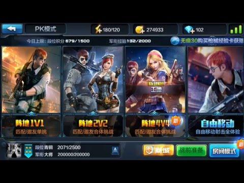 Tải game Chiến Dịch Huyền Thoại – Hack game CDHT miễn phí 2016