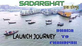 Safe and Most Luxurious Journey by Launch l Dhaka to Chandpur ll Sadarghat, Bangladesh