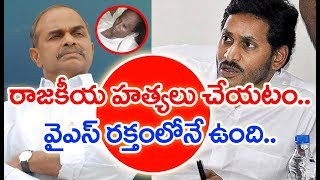 TDP Leaders About Kodela death & Comments On Ycp Leaders    Mahaa News