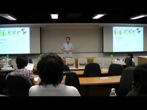 Social Entreprener Talk - Design for Social Innovation (Aug 28, 2010) - Part 2