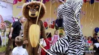 День рождения Мадагаскар. Аниматоры на детский праздник(, 2013-11-11T21:06:25.000Z)