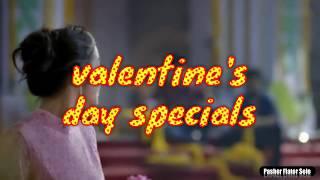 valentine's day specials bangla funny video 18+