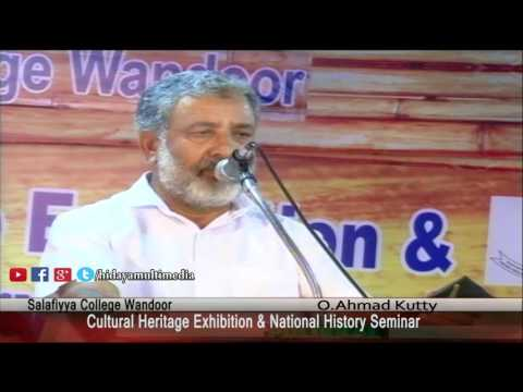 Salafiyya College Wandoor | National History Seminar & Exhibition | O Ahmad Kutti Haji