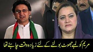 PTI leaders media talk outside Supreme Court   24 News HD