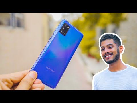 Samsung's New Manufactured In India Smartphone!