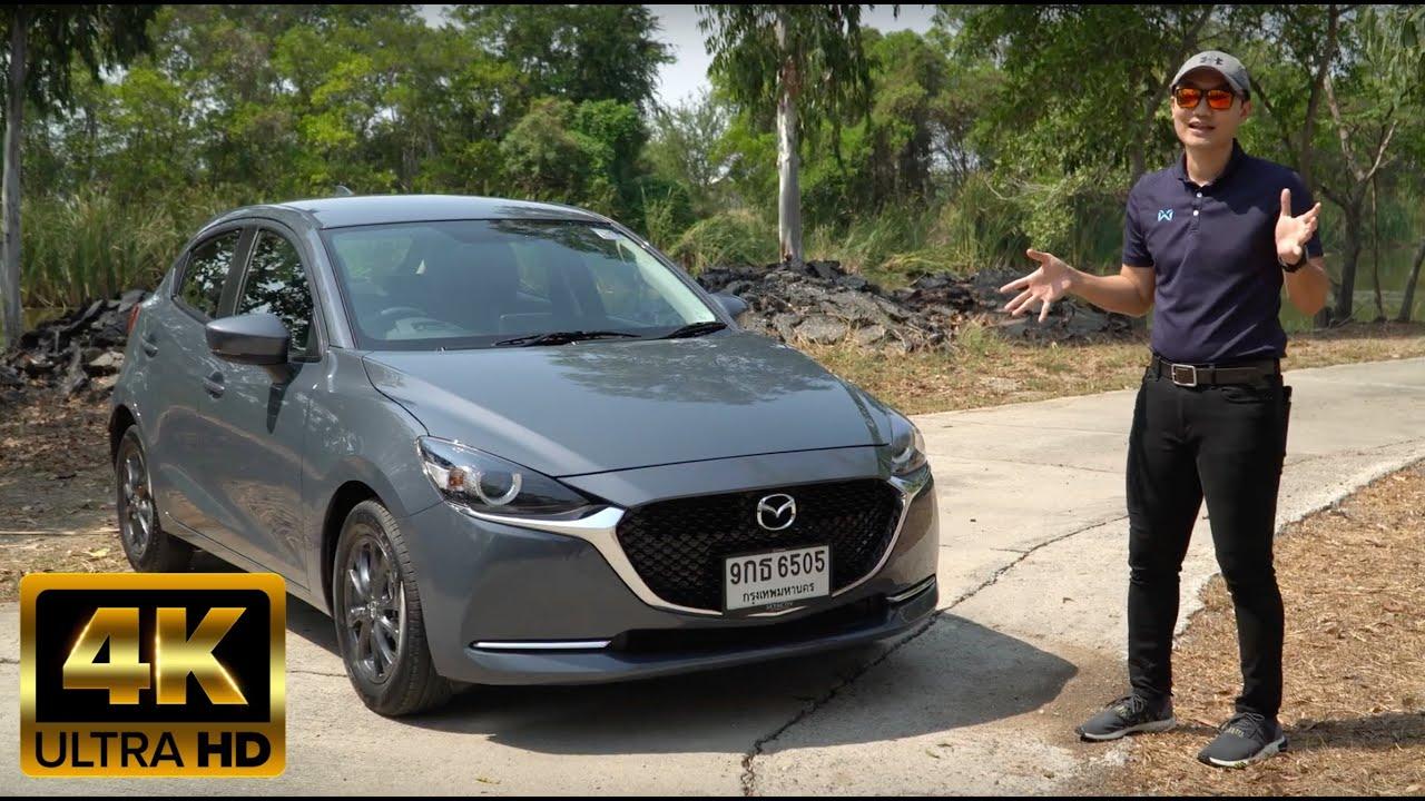 รีวิว 2020 Mazda 2 ใหม่ เก๋งเล็กหน้าสวย ขวัญใจสาว ๆ | 4K