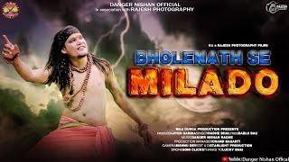 BHOLENATH SE MILADO New official Video ll Ft RADHE BHAI.  ll RAJESH PHOTOGRAPHY  ll