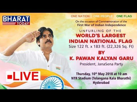 JanaSena Chief Pawan Kalyan Unfurls World's Largest Indian National Flag |  Pawan Kalyan Speech Live
