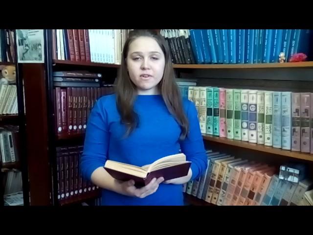 Изображение предпросмотра прочтения – ДарьяТитова читает произведение «Явстретил вас— ивсе былое…» Ф.И.Тютчева