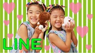 Kan & Aki LINE (ライン) へ社会見学♪ thumbnail