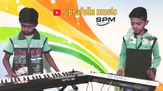 Mile ho tum humko instrumental by Harish and Pratham
