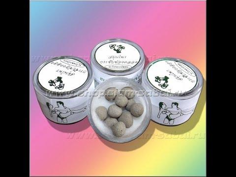 Вагинальные таблетки «Манджакани» на дубовых галлах для женских половых органов (Таиланд)