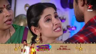నందిని - బాలరాజు కొత్త జీవితం ఏ మలుపు తిరుగుతుంది ? #SavitrammagariAbbayi Today at 9:30 PM