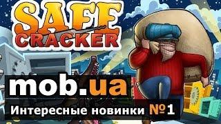 Интересные Андроид игры - №1