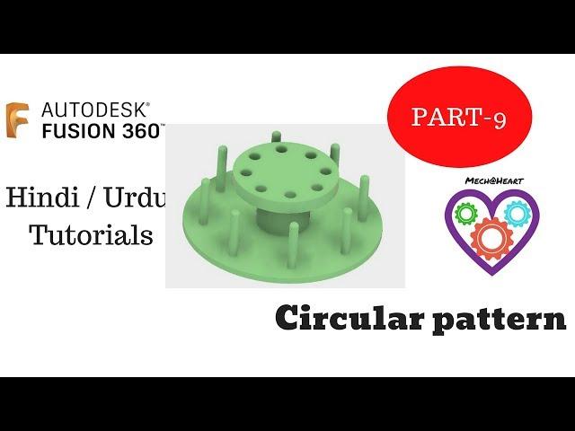 Circular Pattern - Autodesk Fusion 360 Hindi Tutorial