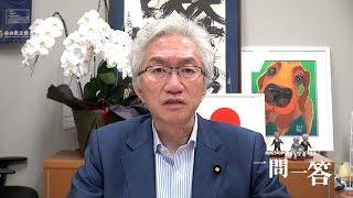 週刊西田では、皆様からの質問をお待ちしています。※人生相談も可。 毎...